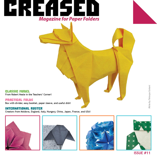 Book Cover: Creased Magazine Issue 11