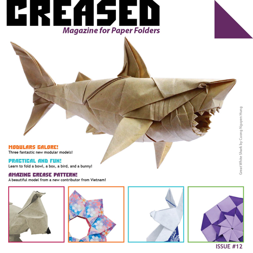Book Cover: Creased Magazine Issue 12